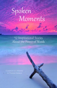 Spoken Moments Front Cover (1)